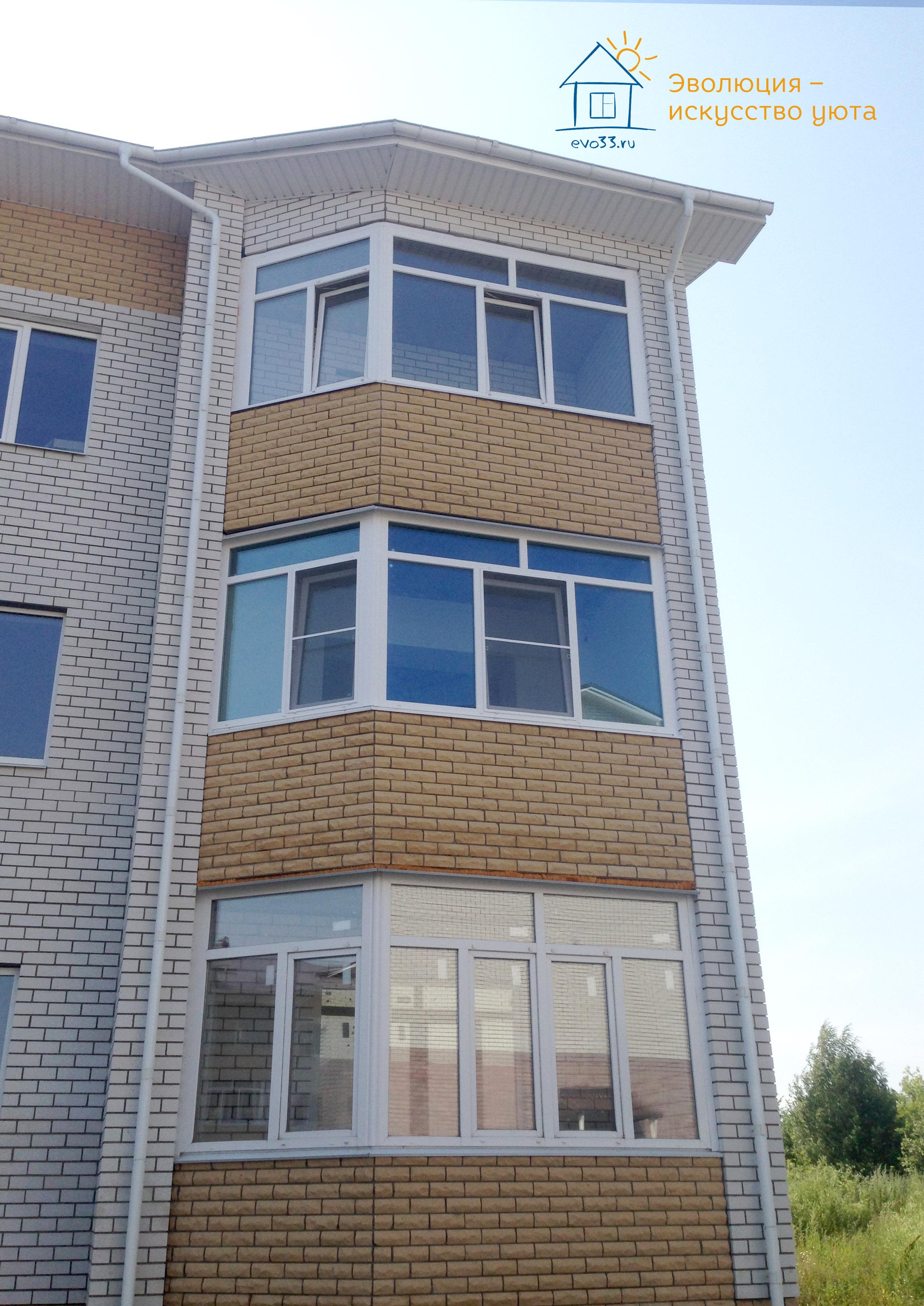 Услуги - уютный балкон для хорошего человека в владимирской .